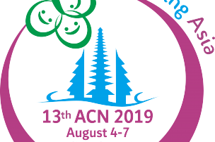 Vitamin Angels Co-Hosts Maternal Health Symposium at ACN 2019