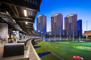 Join thoughtful executives in the industry at the opening reception to SupplySide West 2017 at Topgolf in Las Vegas.